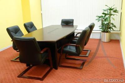 аренда переговорной комнаты