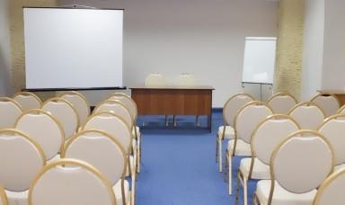 аренда конференц залов