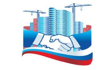допуск СРО на строительство